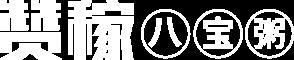 山东万博手机登录版万博首页登录APP下载管理有限公司